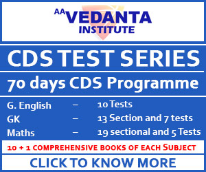 cds online test series 2019