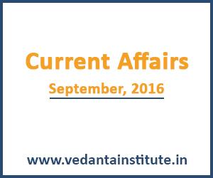 Current Affairs September 2016