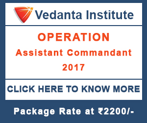 operation-assistant-commandant-2017-vedanta-institute-chandigarh