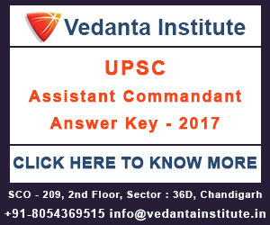 UPSC-Assistant-Commandants-Answer-Key-2017-Download-CAPF